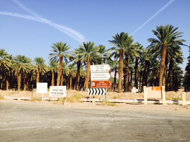 Eilat Pietro Place